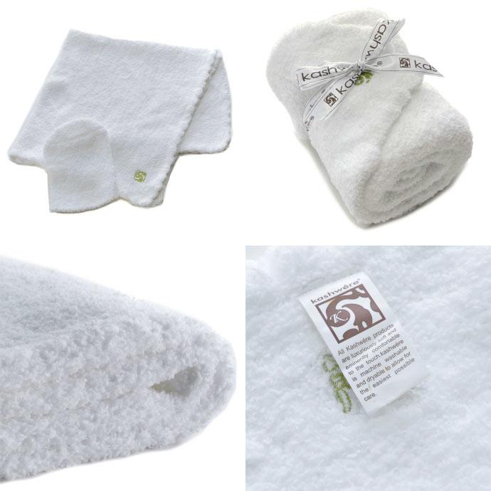KASHWERE/カシウエア  BABY BLANKET SOLID & CAP ブランケット&キャップ BB63C0130 0001 0027